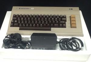 Commodore 64 Silver Label