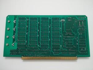 Problem Solver Systems Inc Ram 16 - back