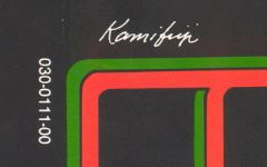 Raskin's name was removed and replaced with this Kamifuji's